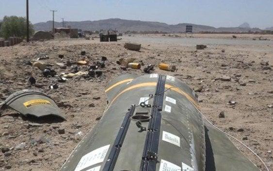 Human Rights Watch denuncia aviación saudí arroja bombas de racimo en Yemen