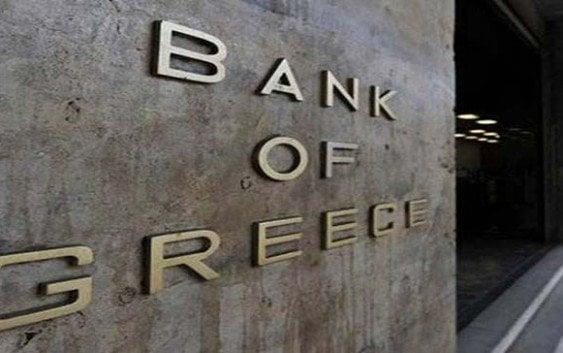 Bancos griegos permanecerán cerrados próximos 7 días
