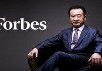 El más rico de China pierde 3.600 millones dólares en un día