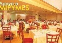 Presidente Medina crea iniciativa apoyo y promoción a mipymes