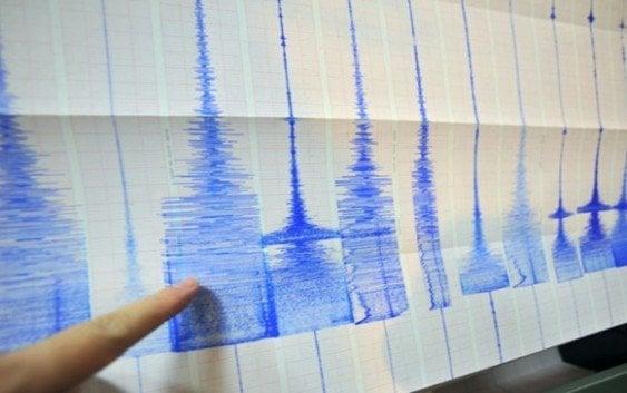 Tras sismo de esta mañana Centro Nacional de Sismología registra 9 más en distintos puntos