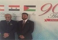 Embajador de Qatar visita Club Libanés-Sirio-Palestino