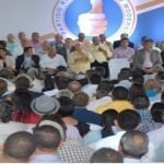 PRM anuncia convocará a un paro nacional