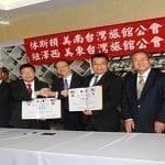 Asociación Taiwanesa de Hoteles de Norteamérica invertirá en sector turismo de RD