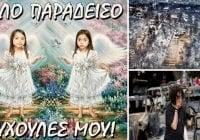 Grecia: 88 muertos; Gemelas fueron encontradas muertas abrazadas a sus abuelos tras incendios