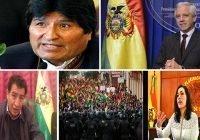 Fraude y otras fechorías hacen renunciar a Evo Morales, Álvaro García Linera y a los presidentes de las cámaras; Vídeos