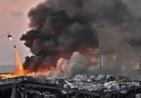 Israel responde a perversos injuriosos «Nada tenemos que ver con explosión en Beirut; Ofrece ayuda; Vídeos