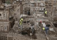 En Yemen 131 muertos por fuertes lluvias y 111 casas destruidas en Saná, entre estas Patrimonio de la Humanidad; Vídeo