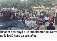 Y le trabajó al Estado, junto a Modesto Guzmán (Décima)