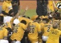 Serie final se queda en el Cibao; Águilas Cibaeñas eliminan a los campeones Toros del Este