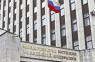 Tribunal del Distrito Soviético de Rusia impone prisión a dominicano